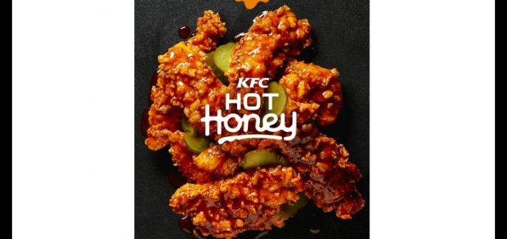 I am back with a yummy giveaway that you do not want to miss. Enter to win in the KFC Hot Honey Gift Cards Giveaway. Good luck!